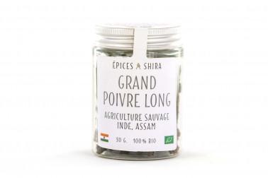 Pot de grand poivre long biologique d'Assam (piper longum, long pepper) en vente sur le site de Epices Shira